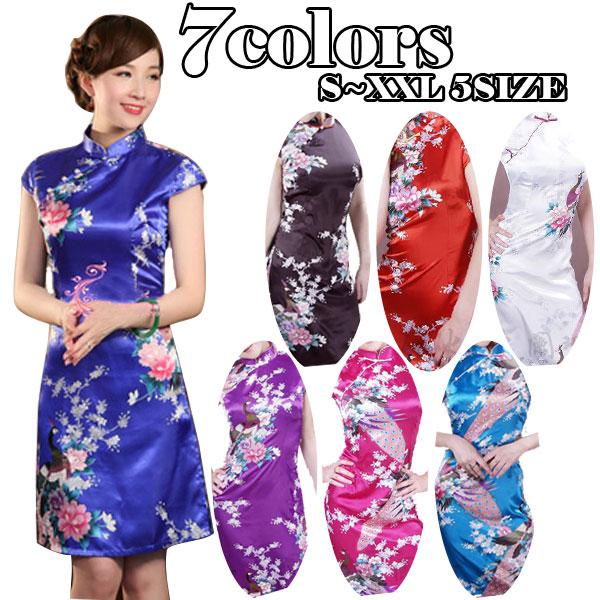 China Dress