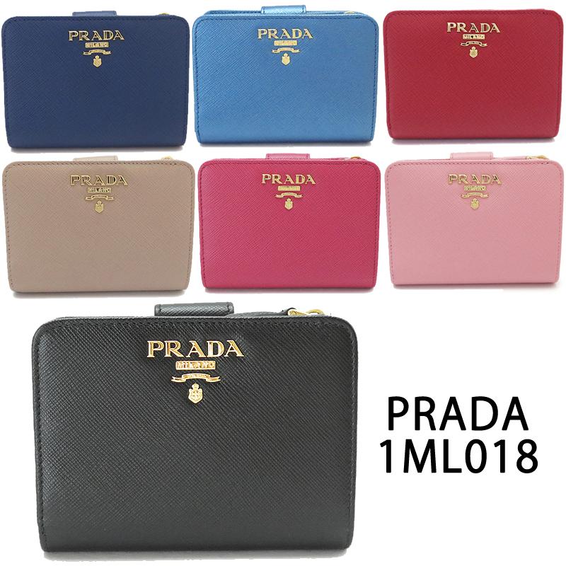 プラダ 折財布 レディース PRADA 1ML018 QWA SAFFIANO METAL 二つ折り 財布 レザー