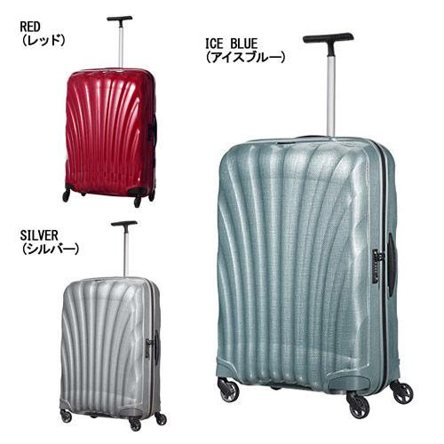サムソナイト スーツケース SAMSONITE キャリーケース コスモライト スピナー75 カーヴ 73351 94L