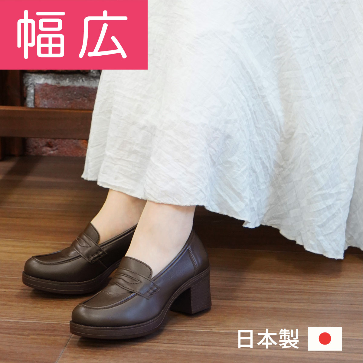 Yasashii kutsukoubou Belle and Sofa | Rakuten Global Market: Software material ★ A3307W bell original to have blisters on the heels in neither a thick-soled penny loafers student nor traditional fashion-style