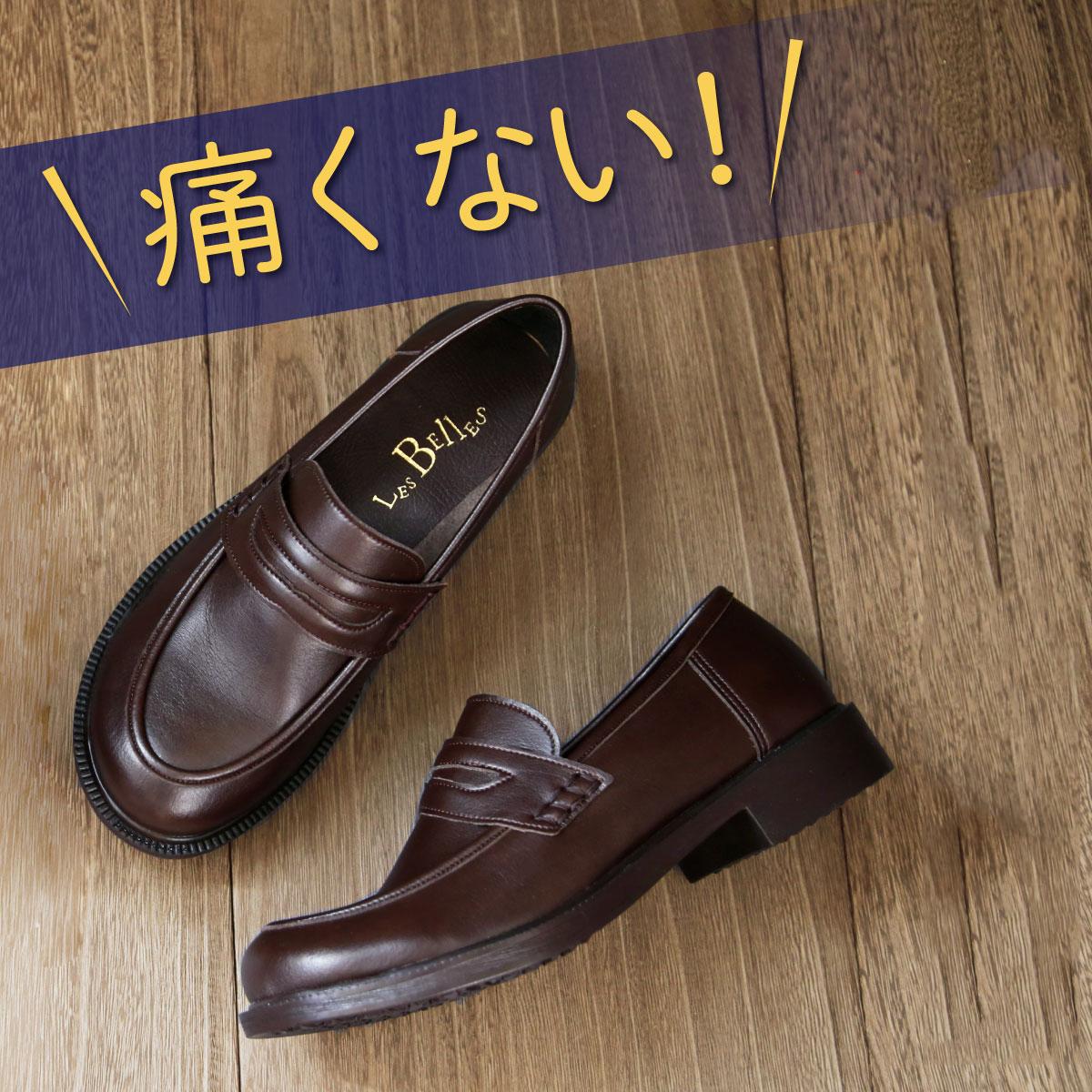 コインローファー メンズ 売り出し 通勤 学生靴 紳士靴 やわらかさ自慢 A6408 日本製 靴ずれから解放 職人技 安心と信頼
