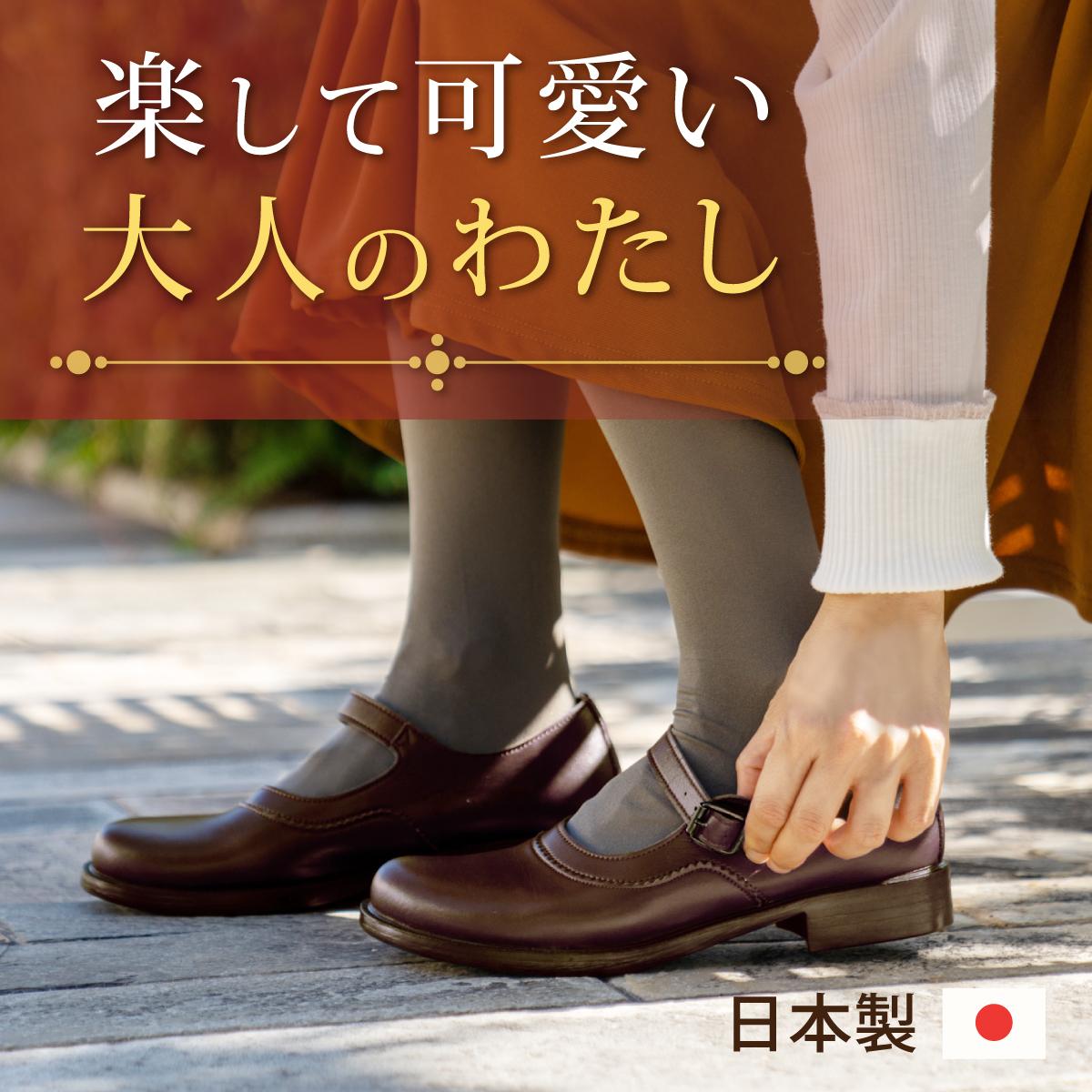 フラットシューズ ストラップシューズ パンプス 即出荷 返品不可 ローヒール 発表会 通勤 通学 冠婚葬祭 日本製 A6594ベルオリジナル レディース 婦人靴 入学式
