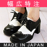 Yasashii kutsukoubou Belle and Sofa | Rakuten Global Market: I get cold and take it, and forehead heel wing tip gentle shoemaker bunch Belle and Sofa original ★ A0591 is most suitable toward the hallux valgus, the breadth high insteps! In the 700 yen plus