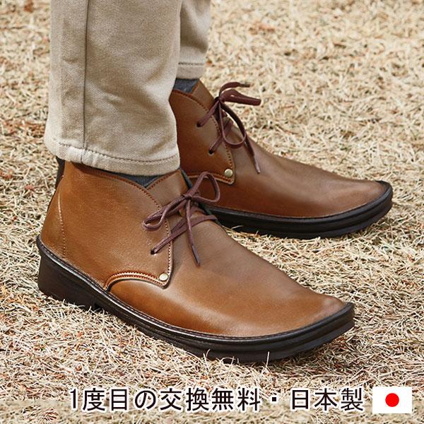 デザートブーツ コンフォートシューズ ショートブーツ メンズ 紳士靴 2020モデル 紐靴 ベル スムース DESRT2 日本製 新作販売 DESERT