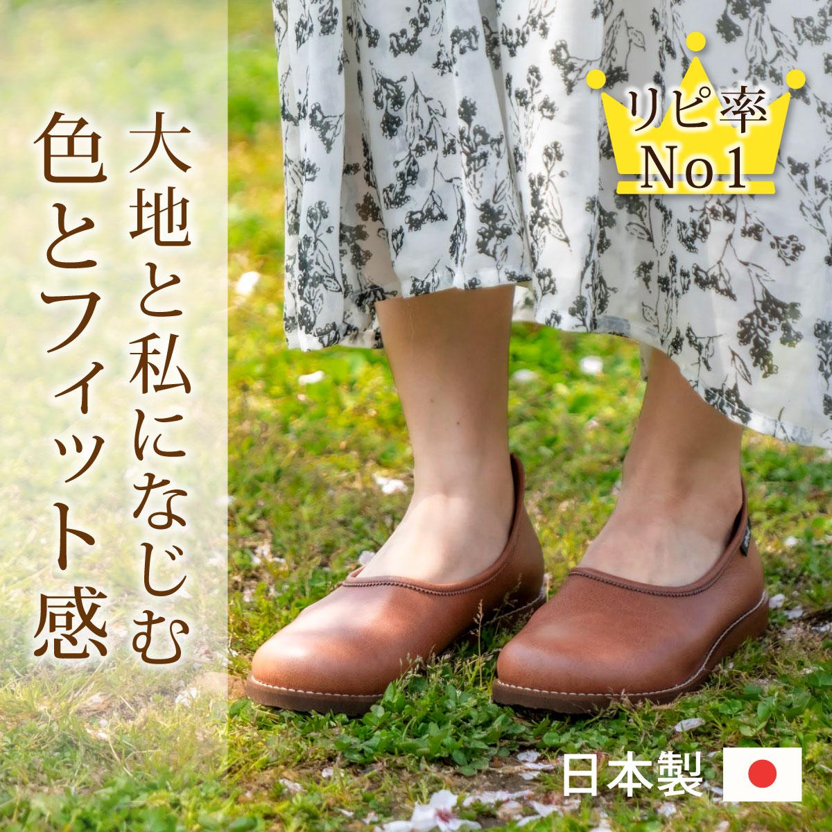 コンフォートシューズ スリッポン カジュアル バレエシューズ シンプル レディース 絶品 TCSF 婦人靴 GARDN GARDEN ガーデン 人気上昇中 日本製
