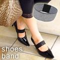 キラキラシューズバンド脱げ安い靴にぴったり アウトレット ストラップ付きの靴のように楽ちん パンプス バレエシューズ BK ABAND メーカー直送 ネコポス可能