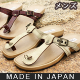 Mens ★ and straw or thong Sandals /25.0-27.0 cm / soft material with zero shoe sore! Between your fingers will not irritate pettanko pettanko flat men size lightweight travel Beach yukata-friendly Shoe Studio Belle and Sofa original ★ 67,500 fs3gm