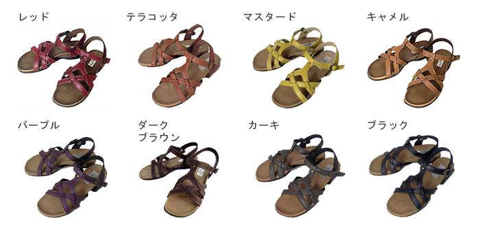是否fuwafuwa交叉涼鞋超柔軟對脚客氣!格雷迪A三涼鞋風格★S2240