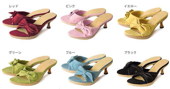 Suede & Ribbon Mule ストームヒール do splendidly in total comfort! Miracle heel sandal ベルオリジナル belle and sofa ★ S8001