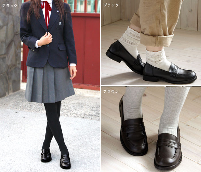 [[[[]]]] Free from blisters! Softness boasts ★ Japan craftsmanship skills ★ thanks voice one after another-classic loafer hidden only on Internet sales! To the students! Women's Rakuten ranking # 1 (11 / 30, loafers and formal sector) ★ 6407 ベルオリジナル