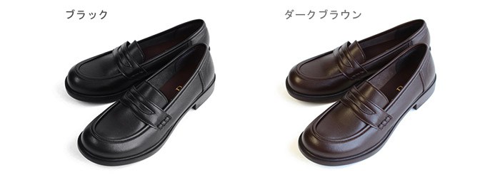 Size exchange for free! I free you from a shoe sore! The voice of craftsmanship ★ thanks of softness pride ★ shoemaker bunch one after another! Masterpiece penny loafers student shoes attending school Lady's ★ A6407 ※The first exchange coming and going