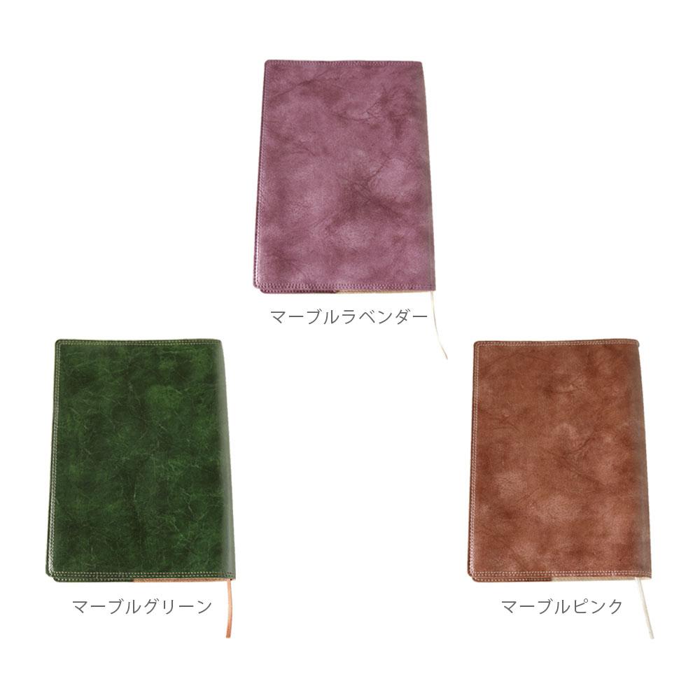 【在庫限り10%OFFセール】上質ブックカバー 限定色Book Cover 3No.BOOK3【AF】