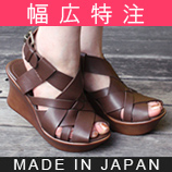 """Easy mesh u edge platform sandal Shoe Studio Belle and Sofa original ★ 1287 outside suitable for Valgus, wide shrill! In the spacious bespoke shoes are only 700 yen NHK news KOBE from """"Hyogo dangling journey ' in introduction fs04gm"""