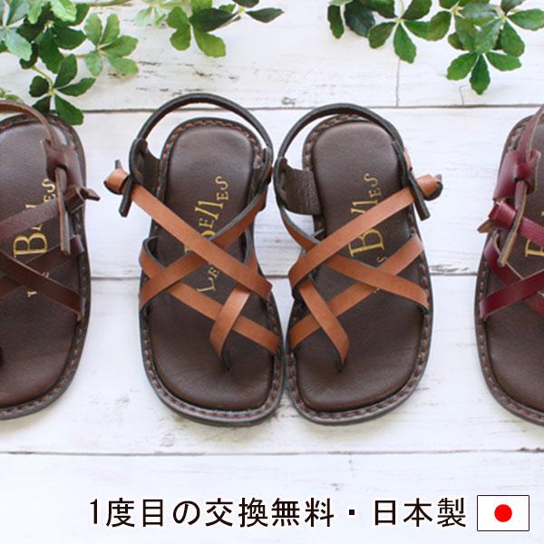 子供用サンダル フラットソフトサンダルやわらかい素材が靴擦れさせません キッズサイズS4444 新発売 ベルオリジナル 新作 大人気 AF