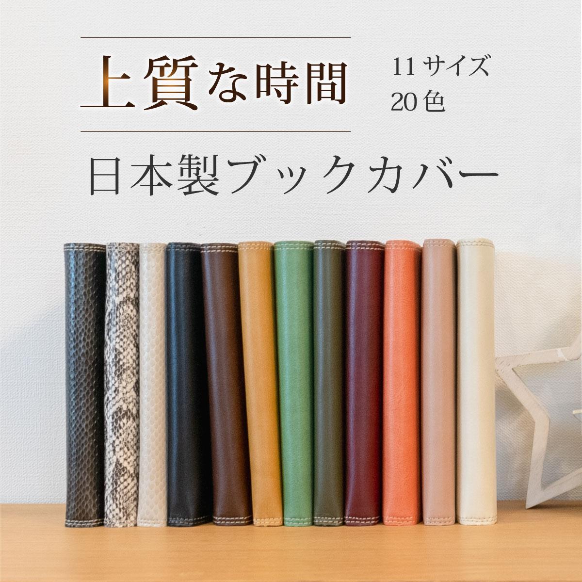 高质量书的封面是软和混合到手 !平装书,新的编辑,B6 版手册 (神户市) 46 版 (精装) A5 大小可用航运 ★ ★ EABOOKfs3gm