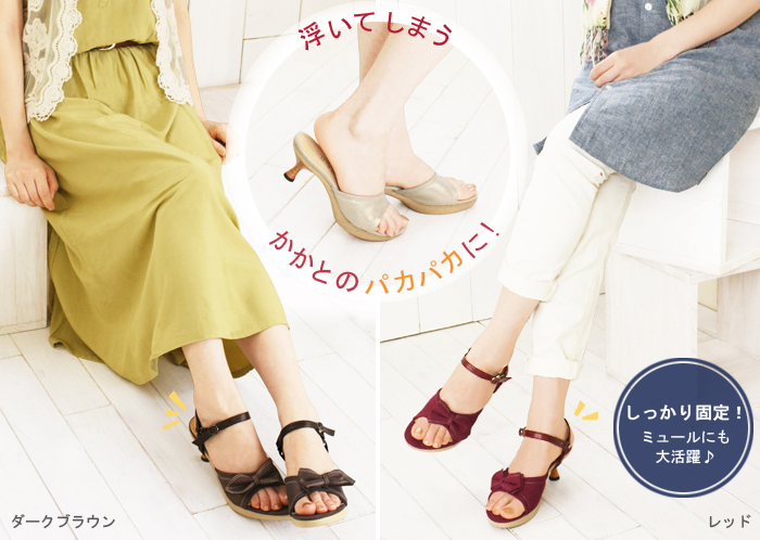 Comfort up ♪ sizing pumps belt band, shoes belts, commuting to school ceremonies easy to take off shoes, narrow and thin shell to ★ ★ shipping available ★ ★ PBELT