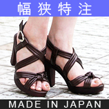 Fluffy tube storm Sandals thick bottom heel town beach ethnic Bohemian concerts live ★ 4518-friendly Shoe Studio Belle and Sofa original