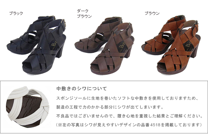 Mesh thickness heel sandal-friendly Shoe Studio Belle and Sofa original ★ S4587 outside suitable for Valgus, wide shrill! In large plus custom-made shoes 700 yen