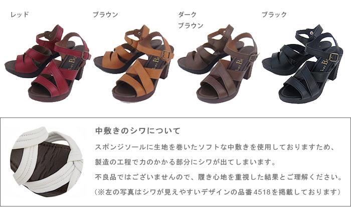 Heel sandals thickness bottom S4688