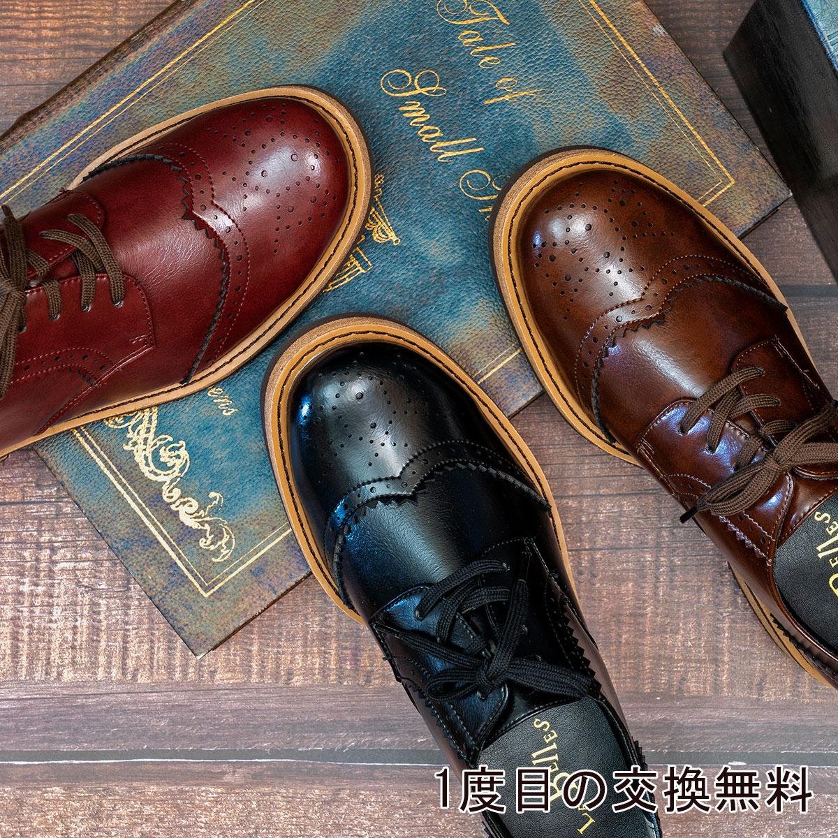 シャイニーメダリオンレースアップシューズ クラシック 紐靴 おじ靴 フラットシューズ K1911 【CSF】【●】
