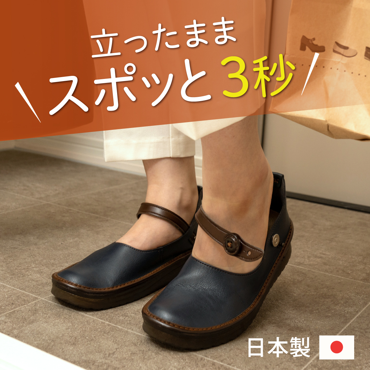 6f6361f05dac The shoemaker bunch which kayak KAYAK bell made in comfort shoes casual  strap Lady s magnet magnet hands-free going to hospital opera pump Japan is  kind to