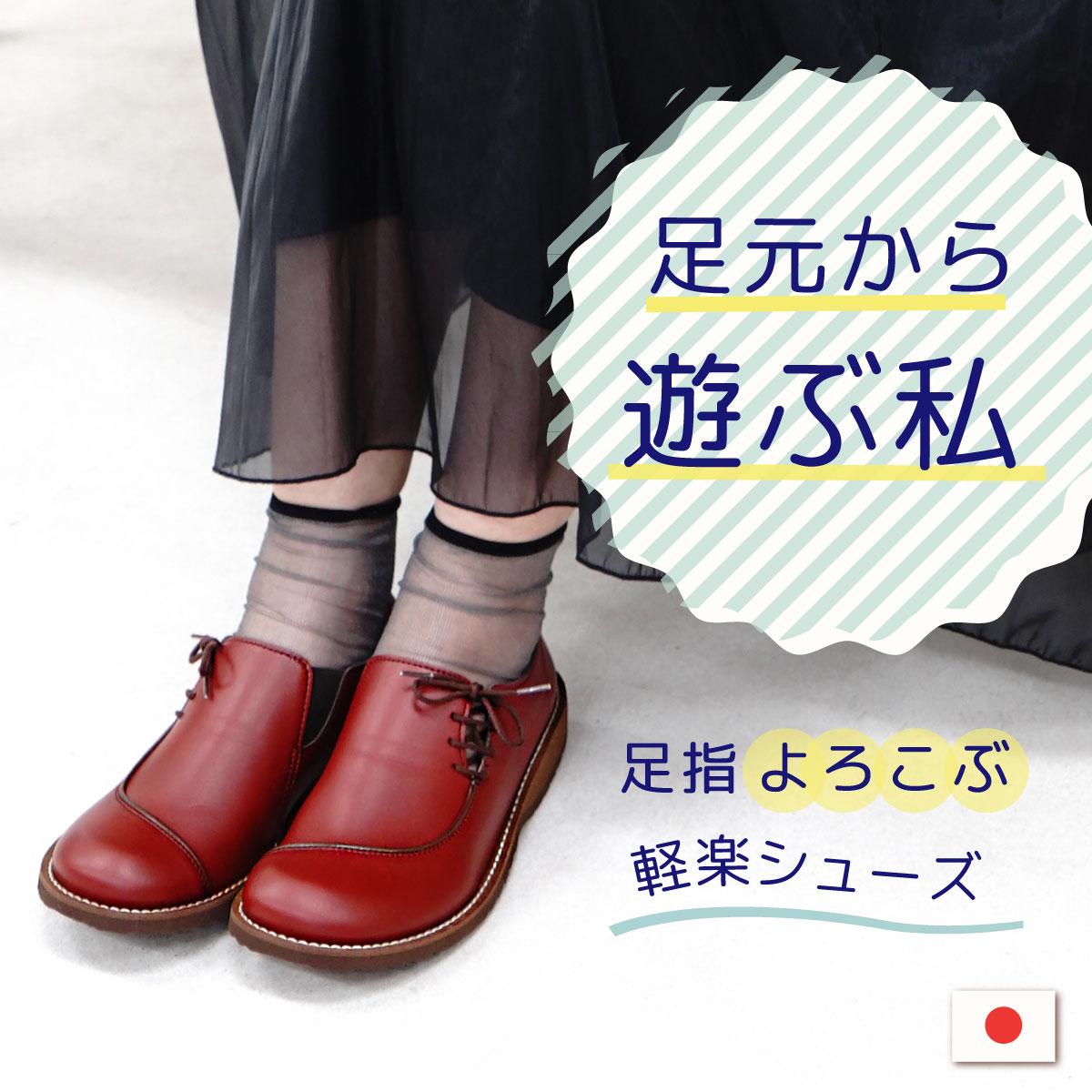 Jモカ スリッポン コンフォートシューズ モカシン カジュアル 国内即発送 LEAFL リーフ 婦人靴 日本製 お気に入