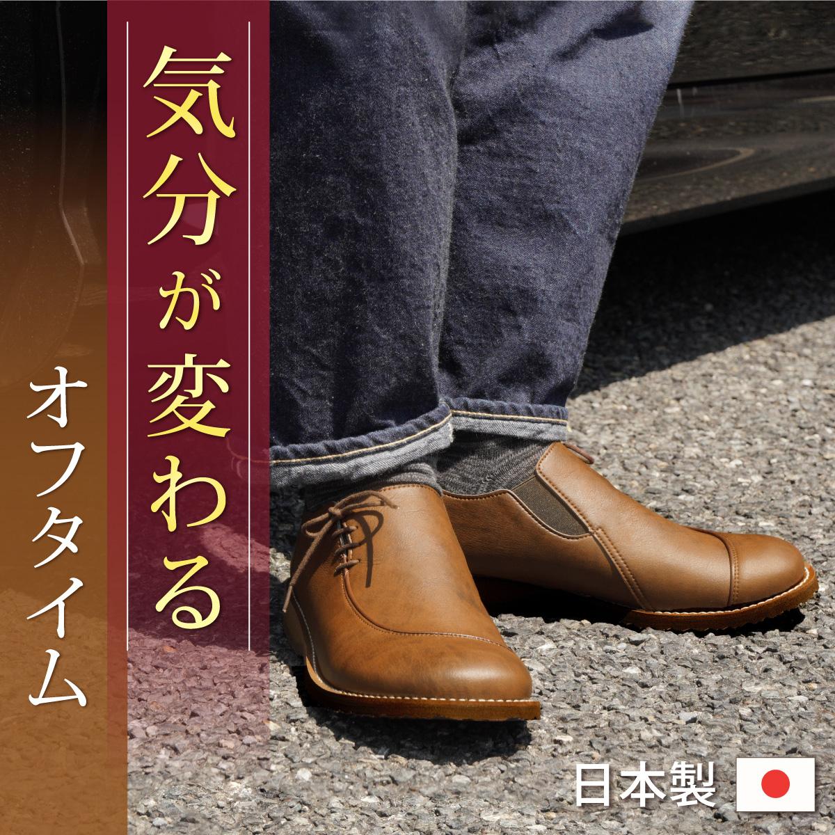 モカシンシューズ スリッポン コンフォートシューズ 紳士靴 メンズ 日本製 LEAFM