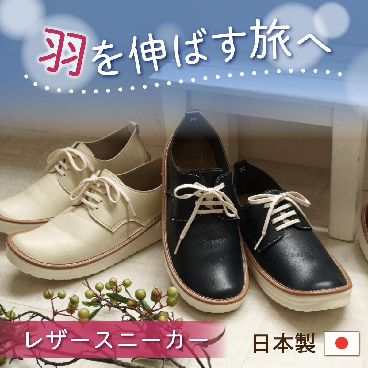 6月11日1:59まで店内全品ポイント10倍 人気商品 レースアップシューズ メンズライク 紐靴 スニーカー 日本製 予約販売品 LWING リトルウイング 婦人靴