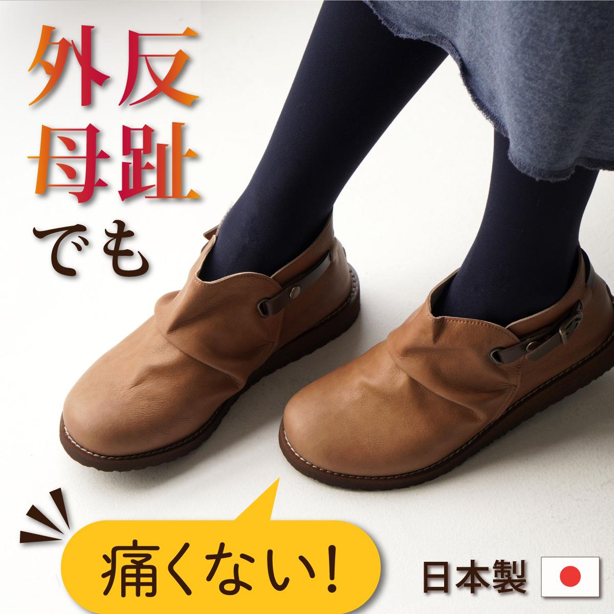 くしゅくしゅブーティ コンフォートシューズ 売れ筋ランキング マミー ショートブーツ 日本製 婦人靴 ハイカット レディース 旅行 MOMMY やさしい靴工房 希望者のみラッピング無料