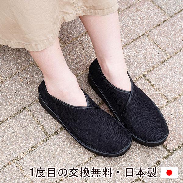 メッシュ Vカットスリッポン コンフォートシューズ NEW売り切れる前に☆ フラットシューズ カジュアル リッカ RICCA 婦人靴 NEW ARRIVAL 日本製