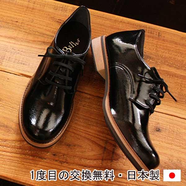 【フライングSALE☆10%OFFセール】 メンズ レースアップシューズ オックスフォードシューズ 紐靴 エナメル 紳士靴 日本製 ROCKS 【●】
