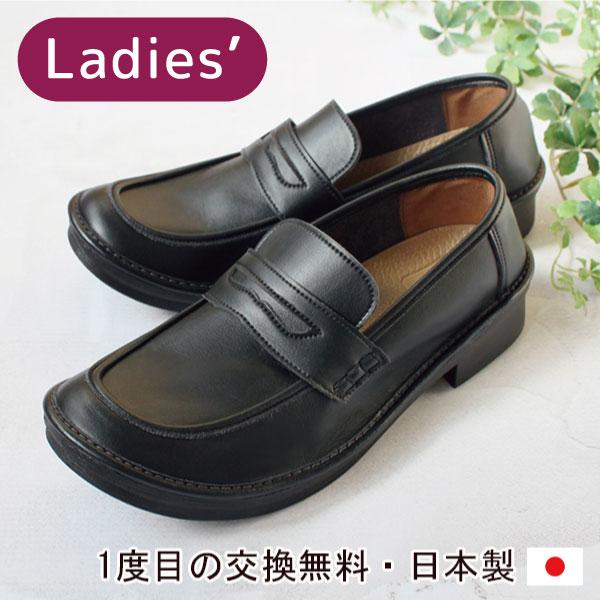 コイン ローファー 学校靴 新作アイテム毎日更新 通学 レディース 日本製 TWIST ツイスト 特許取得製法 CSF SALE開催中 ローヒール