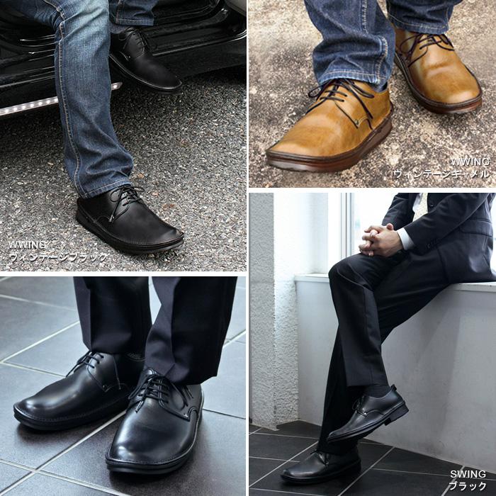 靴ずれ not in the soft wedge wing ★ メンズコンフォート shoes casual lace up ever! So the heel can take to the Office shoes! ★ WWING