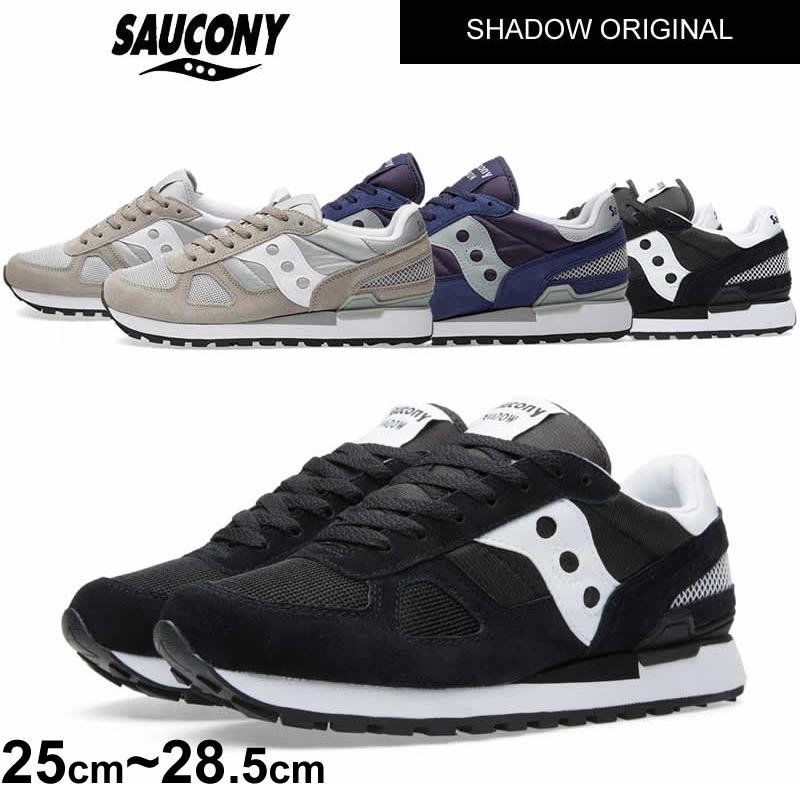 SAUCONY サッカニー SHADOW ORIGINAL シャドウ オリジナル 2108-518 BLACK  正規品取扱店舗  so1