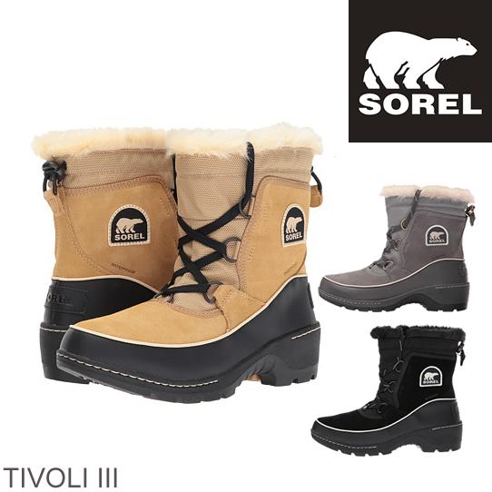 SOREL ソレル ティボリ3  1749361 TIVOLI III レディース 防寒ブーツ 雪靴 スノーブーツ ウィンターブーツ アウトドアブーツ NL2532  正規品取扱店舗  so1