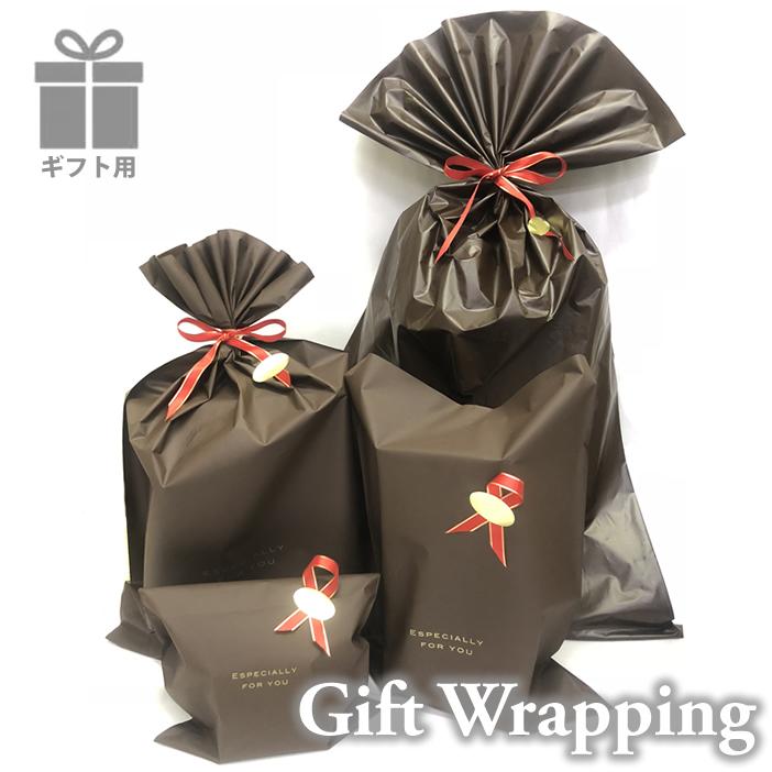 ラッピング袋ギフトラッピングプレゼント