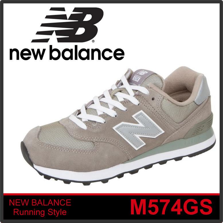 NEW BALANCE m574GS ニューバランス メンズスニーカーM574GS GREY グレー 正規品取扱店舗 あす楽 コンビニ受取対応商品 so1