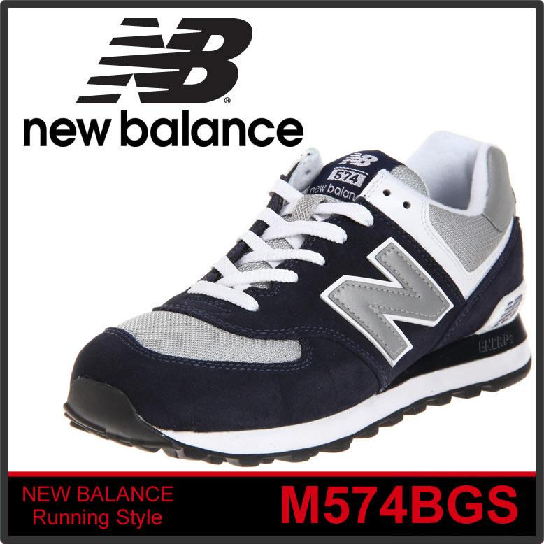 NEW BALANCE M574BGS ニューバランス メンズスニーカーM574BGS NAVY ネイビー  正規品取扱店舗 あす楽 コンビニ受取対応商品 so1