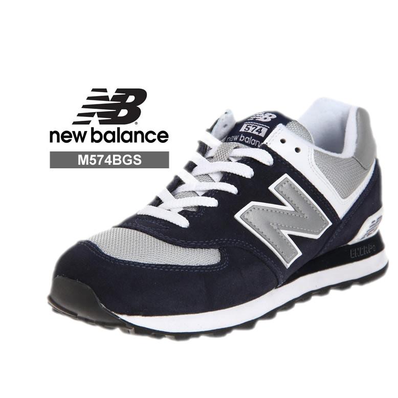 NEW BALANCE M574BGS ニューバランス メンズスニーカーM574BGS NAVY ネイビー  正規品取扱店舗 コンビニ受取対応商品 so1