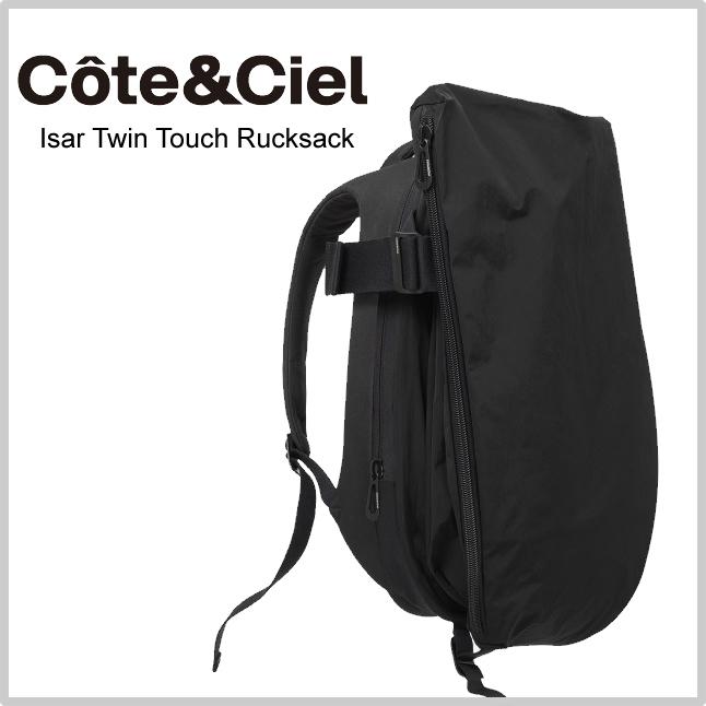 コートエシエル Cote&Ciel イザールリュック Isar Rucksack Twin Touch Memory リュックサック 13インチPCバッグパックバッグパック 28022  正規品取扱店舗  so1