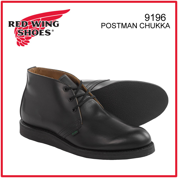 RED WING 9196 レッドウィング ポストマン チャッカブーツ POSTMAN CHUKKA チャッカ Dワイズ レッドウイング ワークブーツ メンズ MADE IN USA   正規品取扱店舗  so1