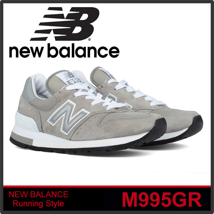 NEW BALANCE M995GR ニューバランス M 995 GR MADE IN U.S.A Dワイズ GREY グレー スニーカー 正規品取扱店舗 so1