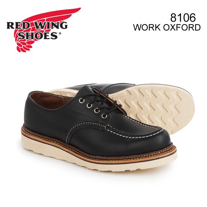 REDWING 8106 レッドウィング オックスフォード WORK OXFORD MOC TOE BLACK CHROME モカシントゥ ブーツ レザー ワークブーツ  MADE IN USA   正規品取扱店舗
