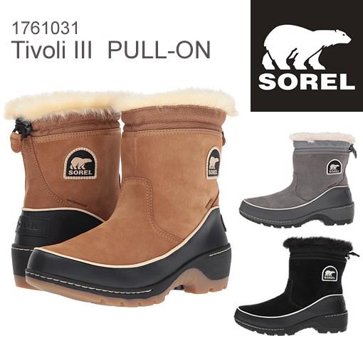スーパーセール特別価格 SOREL ソレル ティボリ3 プルオン 1761031 TIVOLI III PULL ON レディース 防寒ブーツ 雪靴 スノーブーツ ウィンターブーツ アウトドアブーツ NL2772  正規品取扱店舗