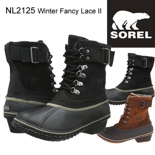 最新入荷 SOREL ソレル WINTER FANCY LACE II レースアップブーツ NL2124 レディース 防寒ブーツ 雪靴 スノーブーツ ウィンターブーツ アウトドアブーツ  正規品取扱店舗  so1