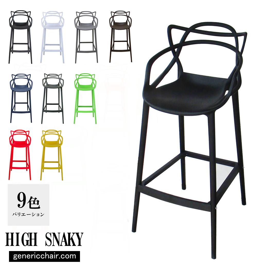 9脚セット マスターズスツールハイ カルテル フィリップ・スタルク カウンター用 チェアー カフェ 椅子 イス ハイスネーキーチェア ジェネリックチェア