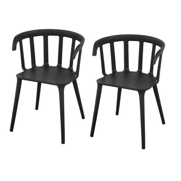 2脚セット  イス カフェ おしゃれ 庭 デザイナーズチェア ラダーステップチェア ブラック ジェネリックチェア