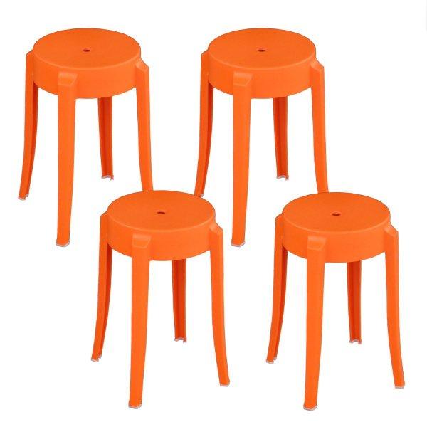 4脚セット チャールズゴースト ロースツール カルテル フィリップ・スタルク 丸椅子 お風呂用 チェアー カフェ オクトパス オレンジ ジェネリックチェア