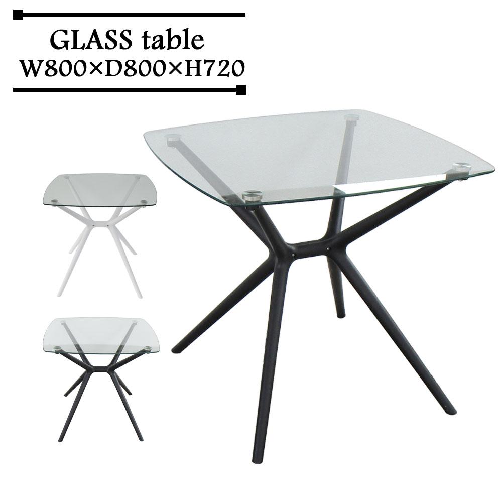 おしゃれなイームズガラステーブルのブラックとホワイト スーパーセール特別価格 テーブル ダイニングテーブル 幅80 ガラステーブル 強化ガラス デザイナーズ ジェネリック イームズ おしゃれ 訳あり