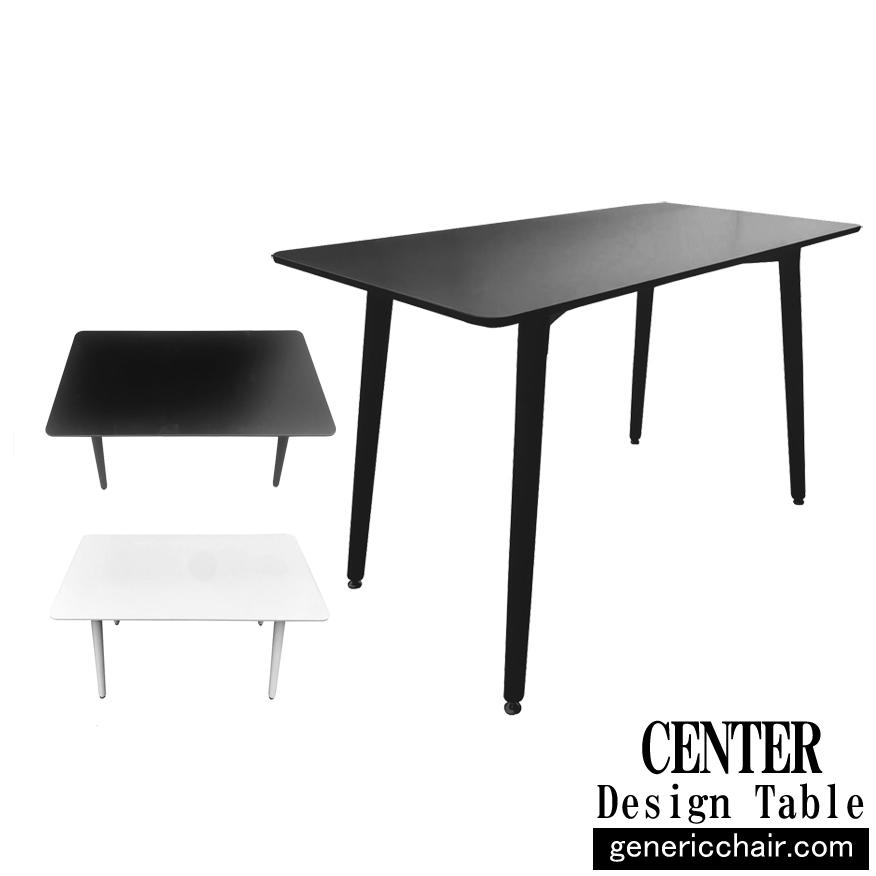 テーブル おしゃれ ダイニングテーブル 120cm 長方形 4人用 センターテーブル ブラック ホワイト スタイリッシュ リビング カフェ 屋外 庭先 アウトドア 黒 白 机 デスク スクエアテーブル